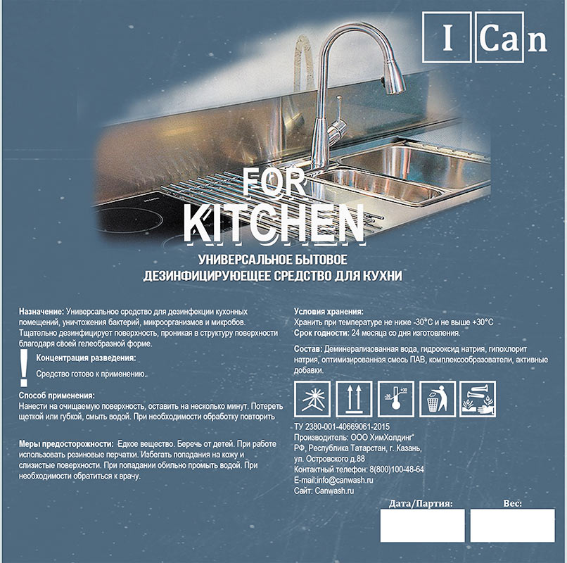 M-Kitchen
