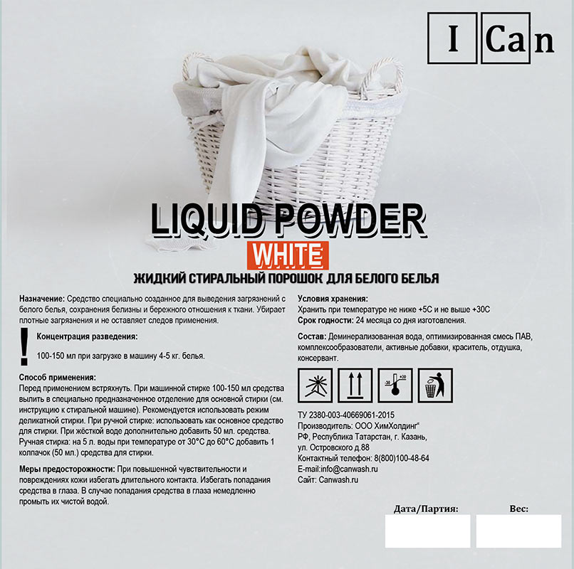 M-Liquid-Powder-White