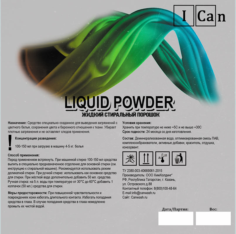M-Liquid-powder