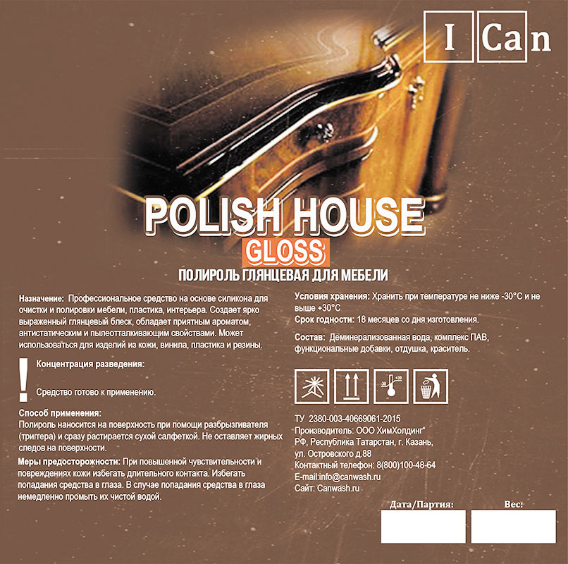 M-polish-house-GLOSS
