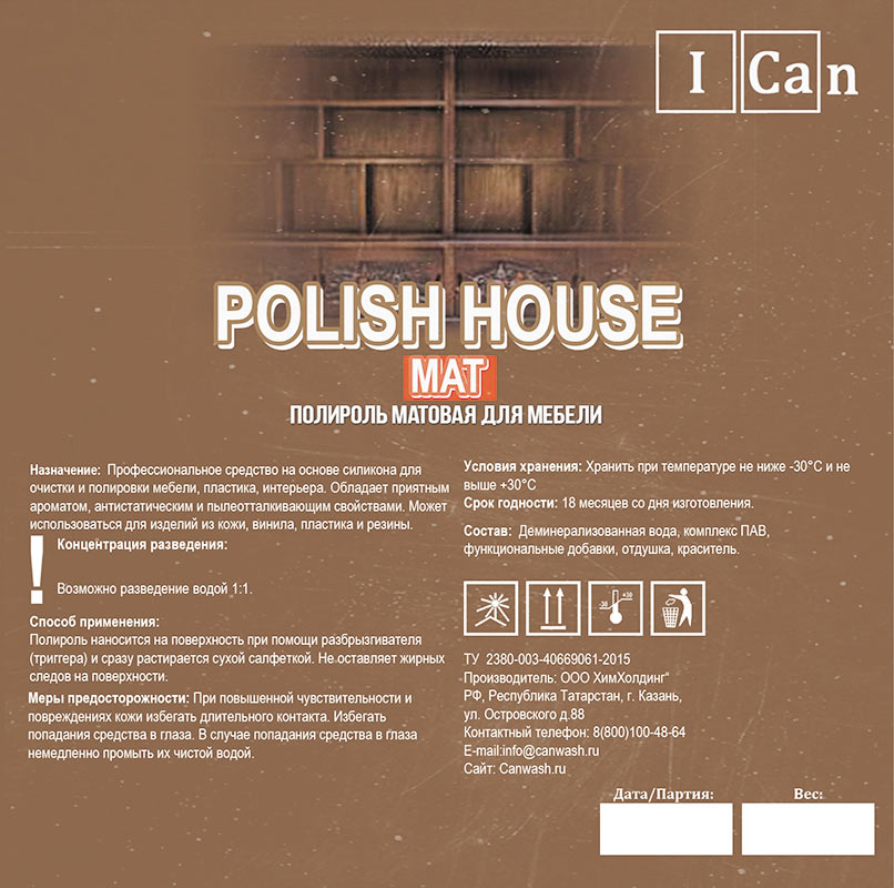 M-polish-house-mat