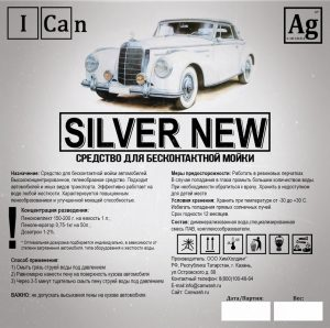 m-silver-new