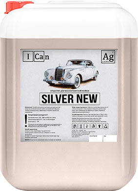 Silver new