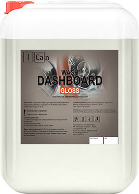 Dashboard Gloss